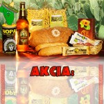 reklamna_tabula-Acko